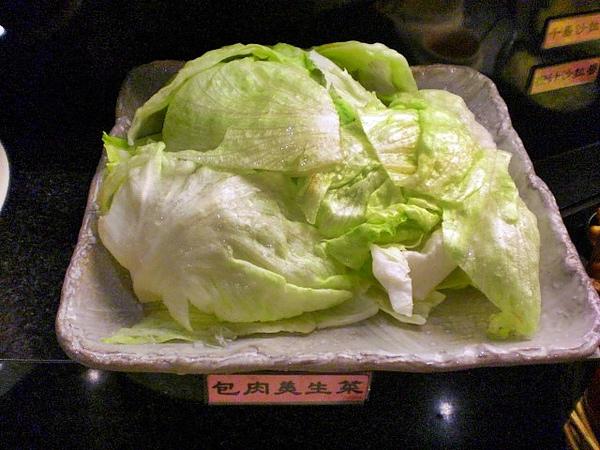 巴菲樂─ 包肉的美生菜