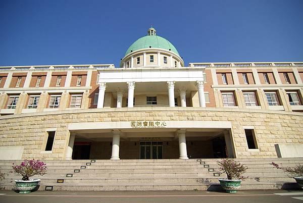 亞洲大學-國際會議中心.jpg