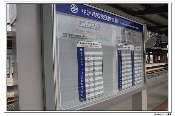 中洲站.JPG
