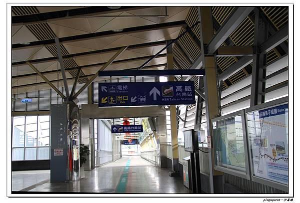 沙崙轉運站.JPG
