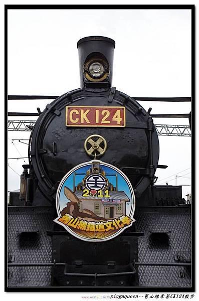 蒸汽火車頭.jpg
