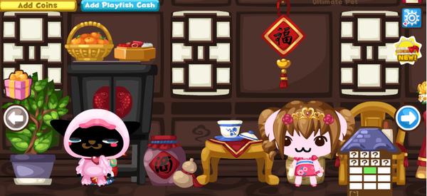 bobo的中國新年3.bmp