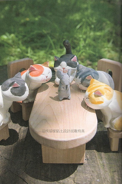 貓模貓樣-貓與老鼠.jpg