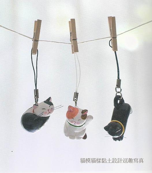 貓模貓樣-夾子.jpg