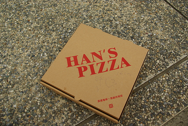 HAN'S PIZZA.JPG