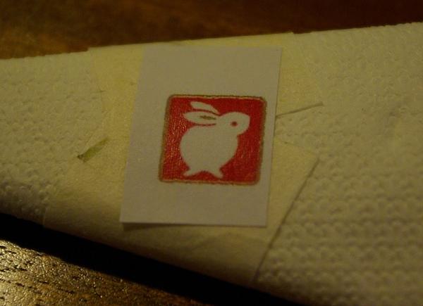 小兔子標誌.jpg