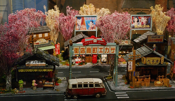 日本商店街.JPG
