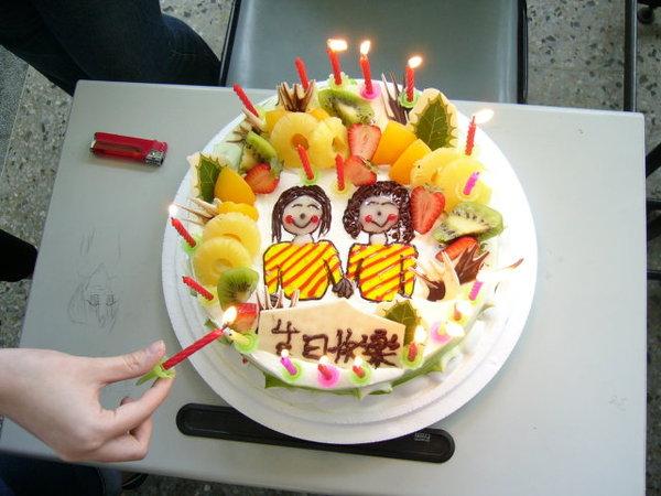 我的蛋糕耶1