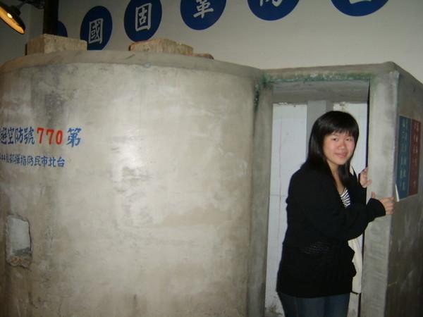 我在幹麻 我在防空洞門口