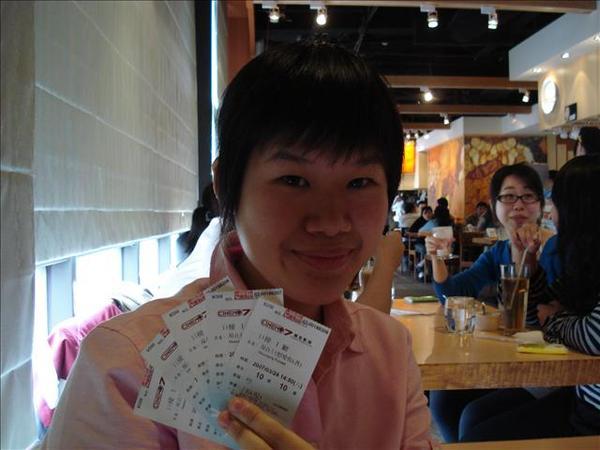 我&五張電影票