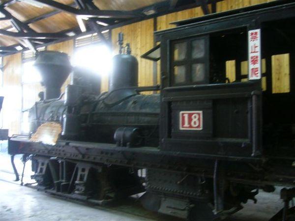 P1060460.JPG
