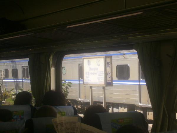 P1060013.JPG