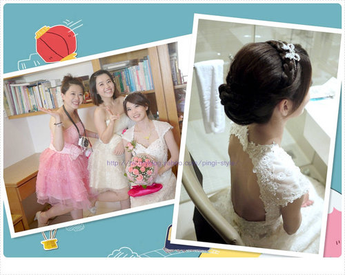 日式新娘秘書 pingi's 新祕課程/彩妝blog /make-up & style studio