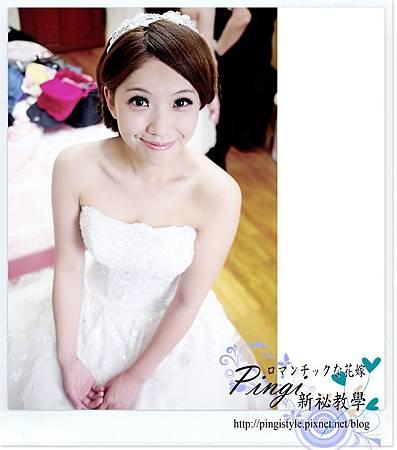白紗造型分享.jpg