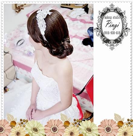 新娘造型教學.JPG