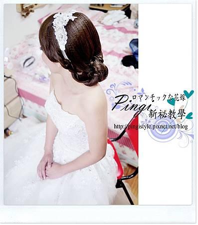 編髮造型推薦.JPG