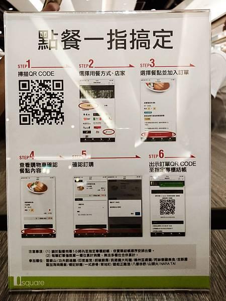 20190703京站_190705_0033.jpg