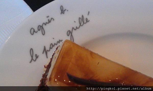 ME好生活@捷運市政府站 Agnes.b Cafe