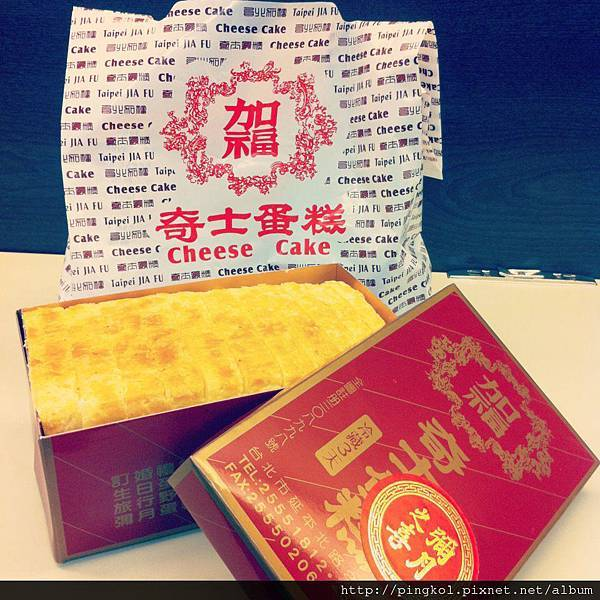 慢食漫遊好生活@加福奇士蛋糕 (1).jpg