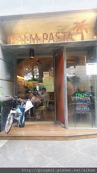 ME好生活@食記。捷運六張犁站 Palm Pasta 義式料理5