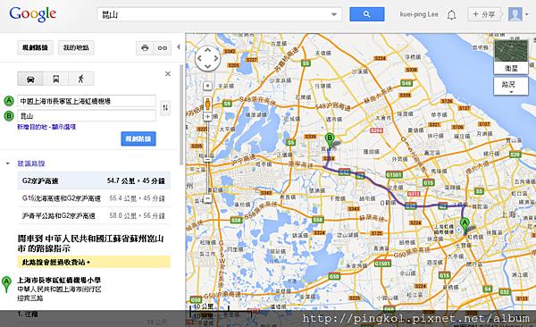 ME好生活@上海昆山距離