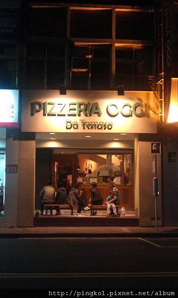 Pizzeria Oggi (2).jpg