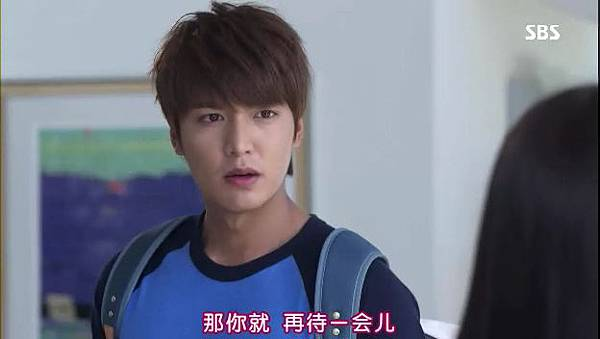 [TSKS][The Heirs ep002].rmvb_001290232.jpg