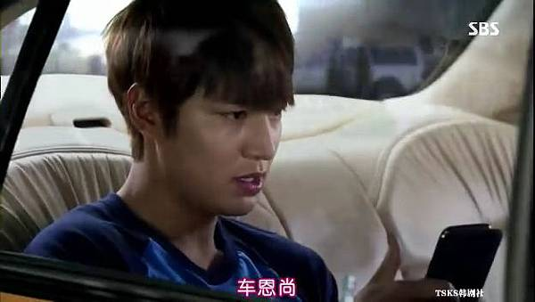 [TSKS][The Heirs ep002].rmvb_002564540.jpg