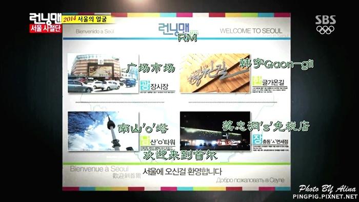 Running Man[E186_20140223][KO_CN][(35658)17-34-23].JPG