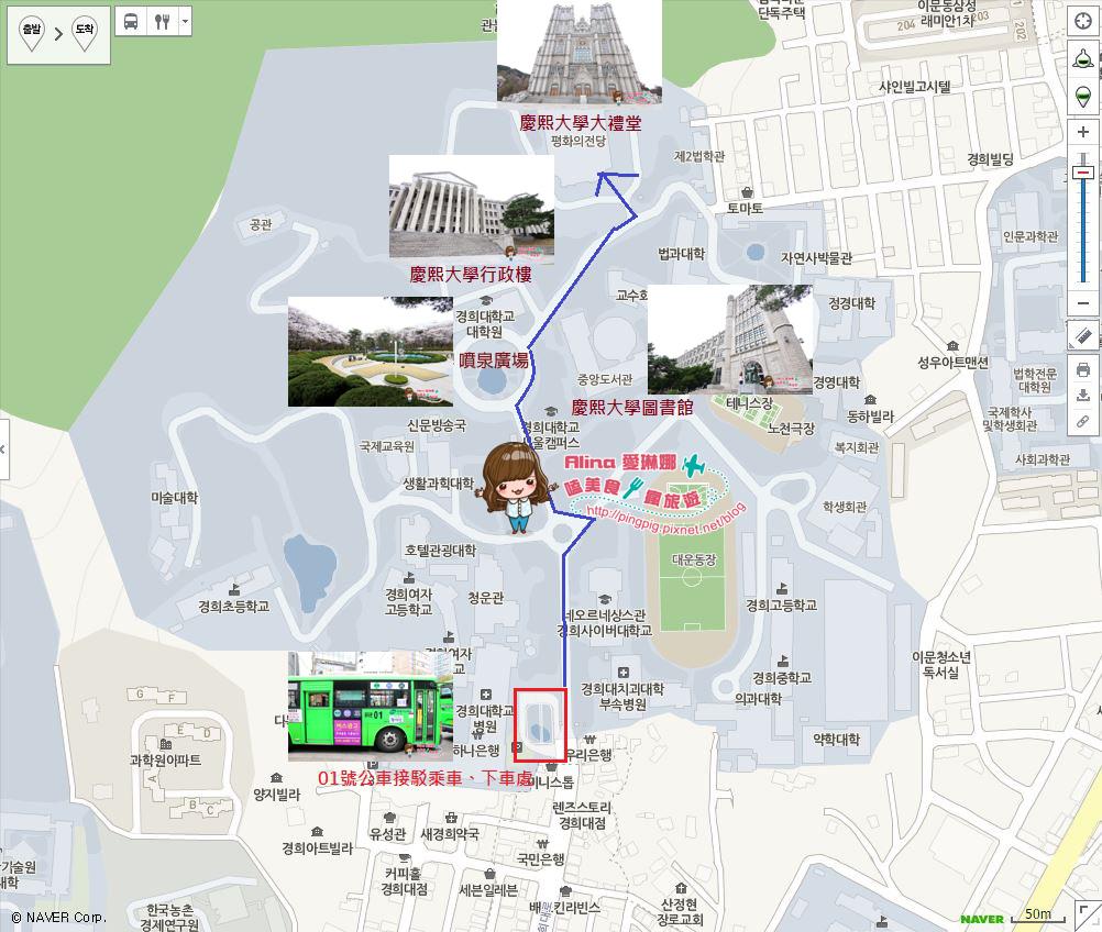 慶熙大學校區.JPG