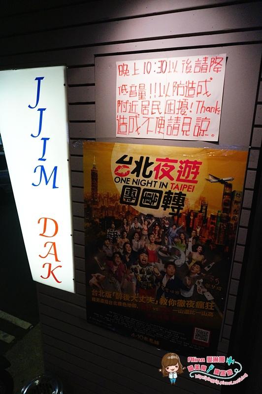 DSC07390.JPG