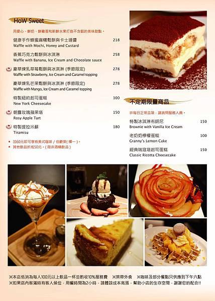 howine_menu_a