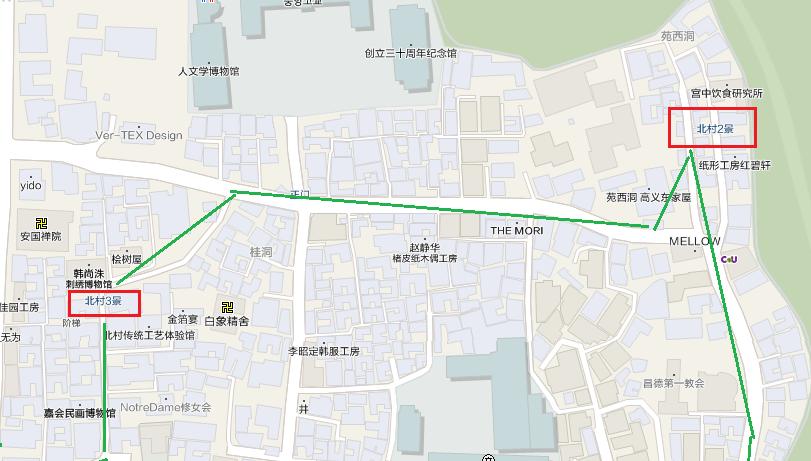 北村三景.png