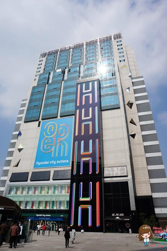 首爾自由行新熱點 東大門Hyundai City Outlet14