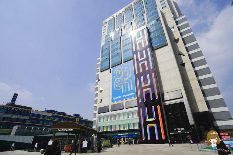 首爾自由行新熱點 東大門Hyundai City Outlet00