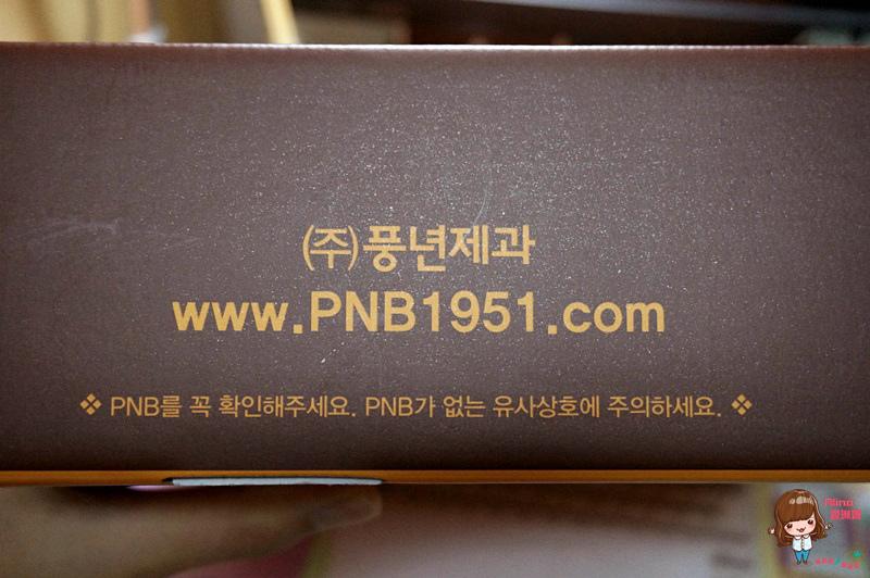 DSC01159.JPG