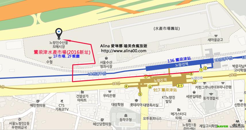 2016 鷺梁津水產市場