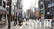 2013首爾自由行
