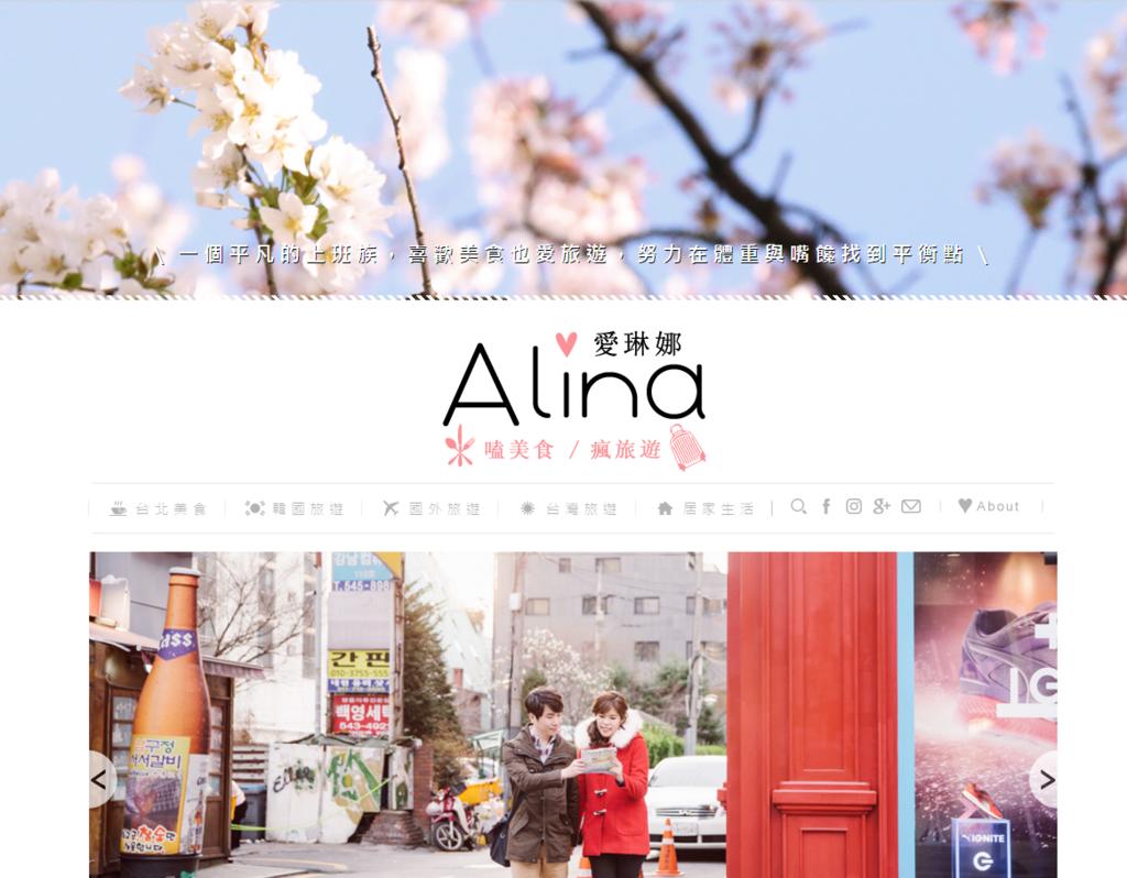 alina00