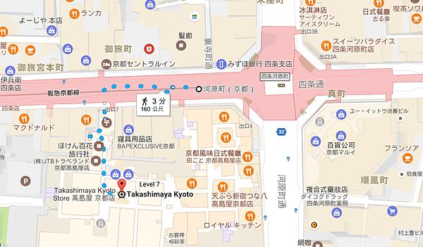 京都寶可夢中心