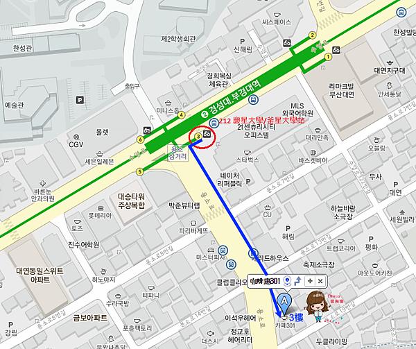 釜山 Cafe 301地圖.PNG