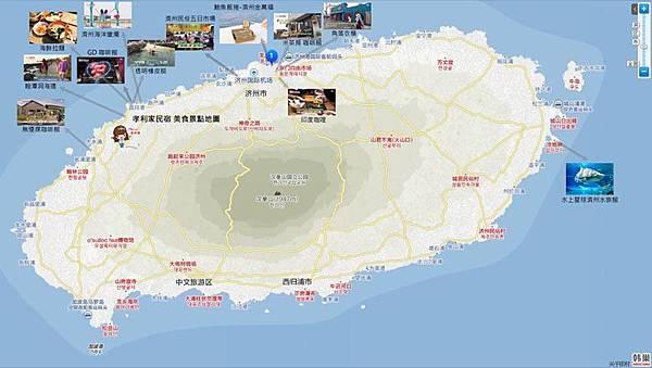 孝利家民宿 濟州美食地圖.JPG