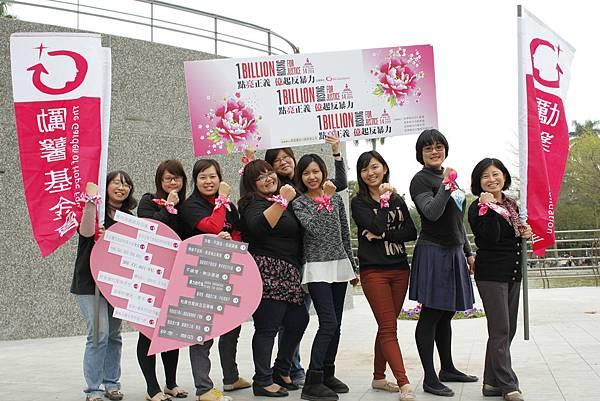 照片2:勵馨基金會社工人員響應情人節反暴力