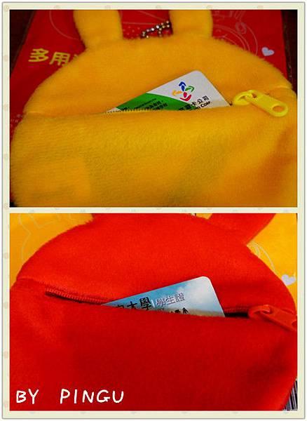 RODY暖暖包11