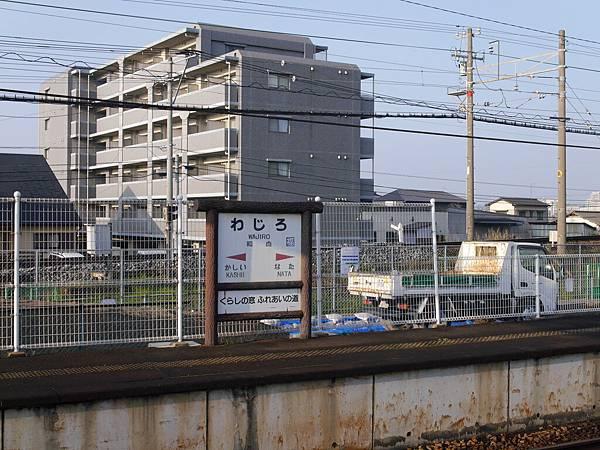 P1450061.JPG