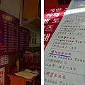 Issac早餐P1110199-2-tile