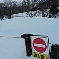 2013-03-05-13-32-56_photo