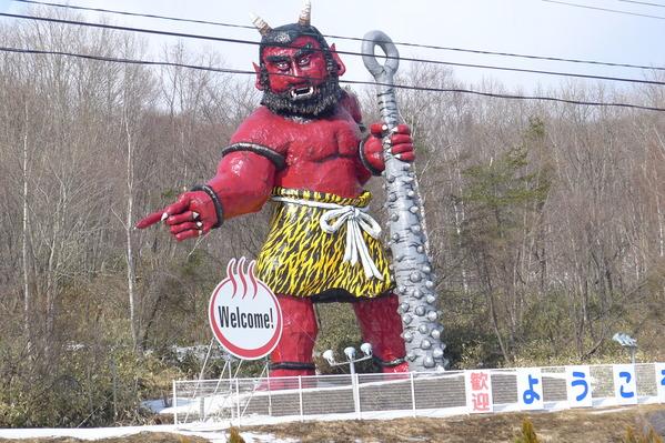 北海道DAY2 (14)