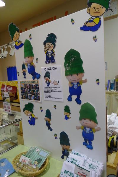 北海道DAY2 (17)