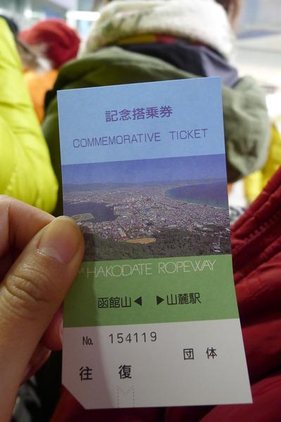 北海道DAY2 (26)